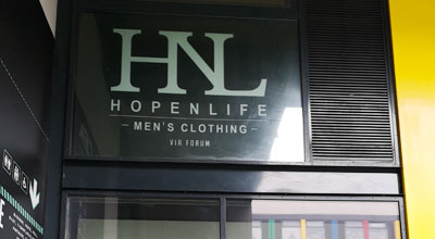 Magasin Hopenlife