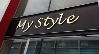 Magasin My Style